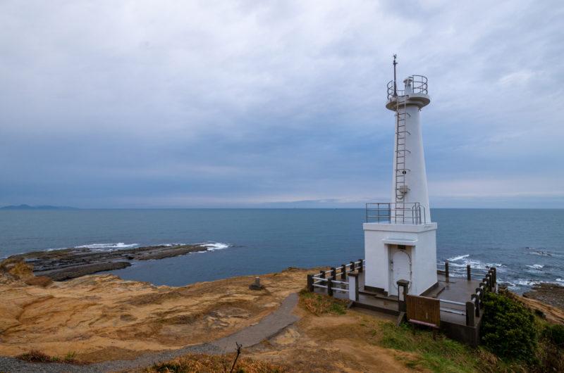 北九州市若松区遠見ヶ鼻妙見埼灯台
