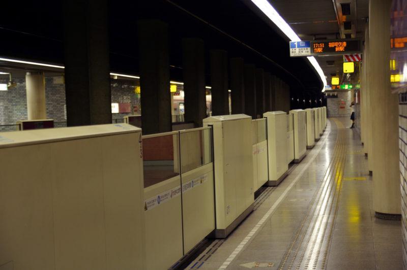 福岡市営地下鉄 駅